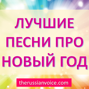 RUSSIAN VOICE  Russian Lessons Online via Skype with a