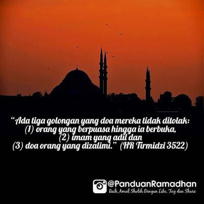 doa yang mustajabah