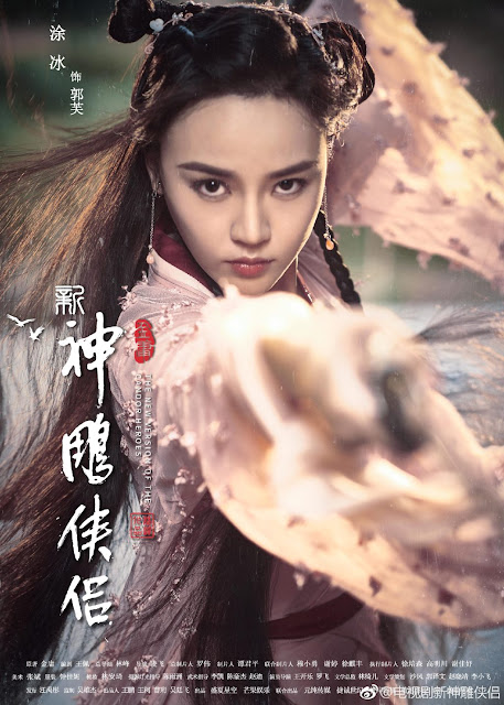New Version of Condor Heroes Tu Bing
