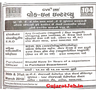 gvk-emri-ahmedabad-recruitment-2018