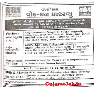 gvk-emri-ahmedabad-recruitment-2018