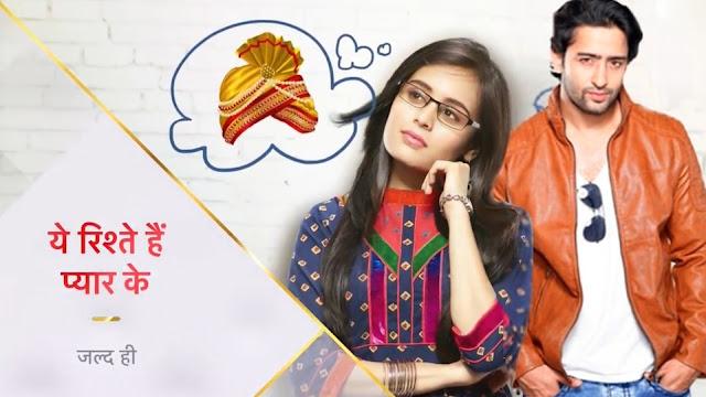 "Star Plus New Serial ""Yeh Rishtey Hain Pyaar Ke"" Star Cast Details, Start Date & Timings"