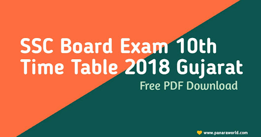SSC Board Exam 10th Time Table 2018 Gujarat