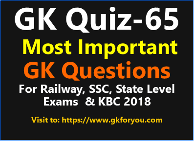 KBC Questions in Hindi I GK Quiz-65