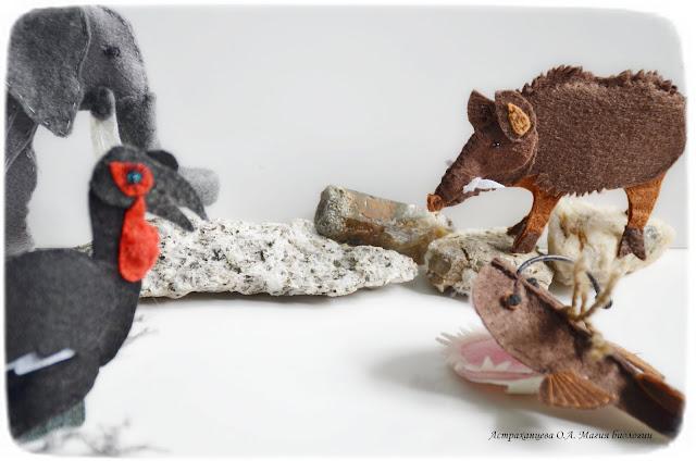 пальчиковые игрушки- слон - кабан - кафрский ворон - удильщик