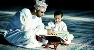 Menakar Derajat Manusia Muslim dengan AL Qur'an