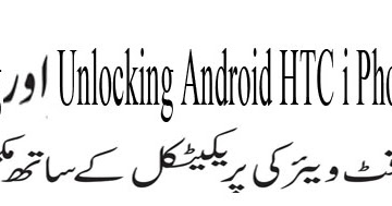 Android Htc & i phone Smart phones unlocking and flashing
