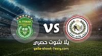 نتيجة مباراة طلائع الجيش والاتحاد السكندري اليوم الاثنين   بتاريخ 20-01-2020 الدوري المصري