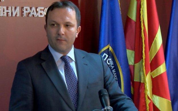 Υπουργός Εσωτερικών πΓΔΜ: Να γίνει έρευνα για τις κατηγορίες περί «προδοσίας»