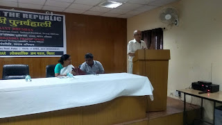seminar-for-democracy-bihar