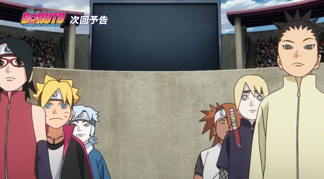 Boruto Episode 58 Subtitle Indonesia