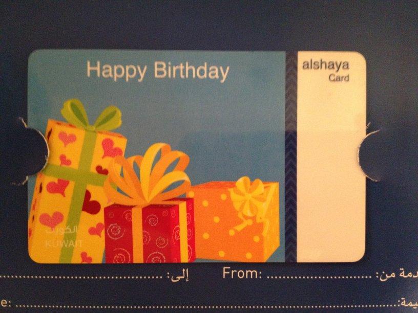 Q80 High Street Alshaya Gift Card