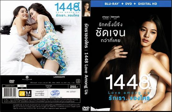 Family Of Films Fof Free Myanmar Subtitle Movies Download - #Summer
