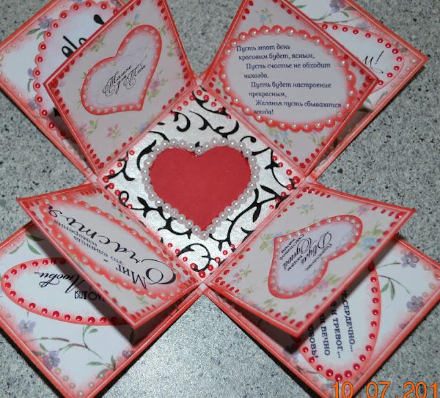ak-disain: свадебная коробочка с пожеланиями
