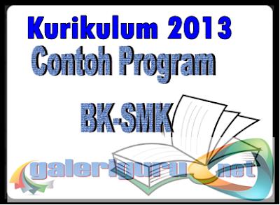 instrumen supervisi guru bk kurikulum 2013 | Galeri Guru