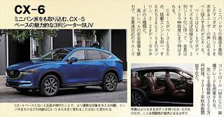 CX-6 ベストカー 発売日