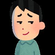 ニヒルな笑いのイラスト(男性)