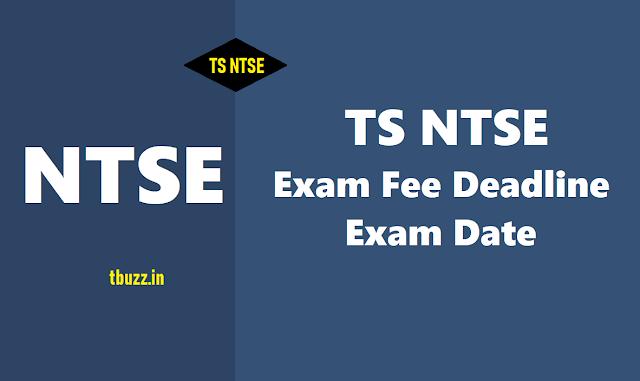 టిఎస్ ఎన్టీఎస్ఈ ఎగ్జామ్ 2018, టిఎస్ ఎన్టీఎస్ఈ పరీక్ష ఫీజు గడువు, టిఎస్ ఎన్టీఎస్ఈ పరీక్ష తేదీ,ts ntse exam 2018,ts ntse exam date,ts ntse exam fee,ts ntse exam results 2018