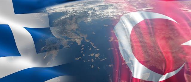 Η αποχώρηση των ΗΠΑ από την Συρία και οι συνέπειες για την Ελλάδα.