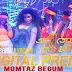 DIGITAL PREM Lyrics - Rakhi Sawant | Ami Tomar Hote Chai Item Song