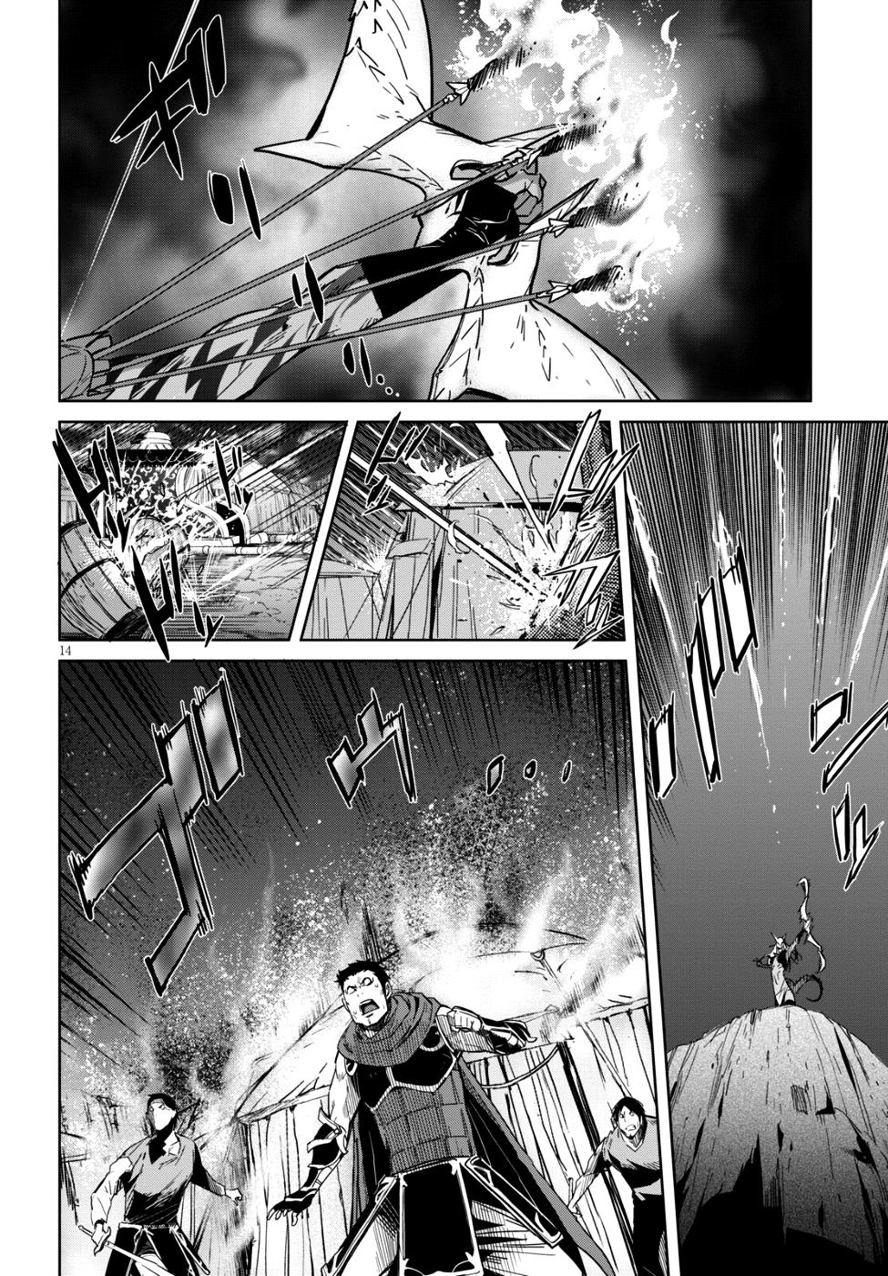 อ่านการ์ตูน Game obu Familia - Family Senki ตอนที่ 9 หน้าที่ 13