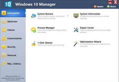 Windows 10 Manager 2.0.8 With Register Code
