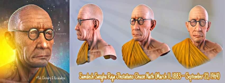 Đức Tăng Vương Chuon Nath ជួន ណាត (Preah Jotinana Sumedhadhipati)