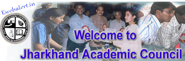 Jharkhand Teacher Syllabus