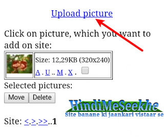 Wapka website me default favicon kaise change kare. 5