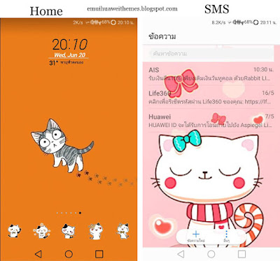 Download Cute Cat Theme For EMUI