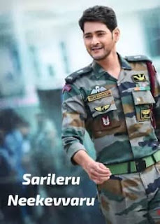 Sarileru Neekevvaru Full Movie Download Online Leaked by Movierulz, Tamilrockers, filmywap, 123movies, Watch Sarileru Neekevvaru Full Movie Download Online