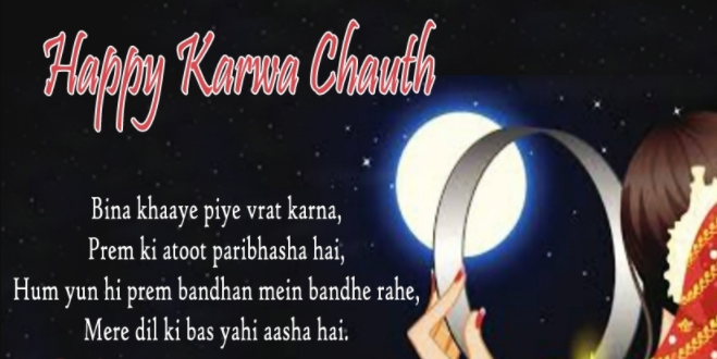 karva-chauth-2017-photos