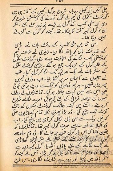 Urdu Grammar Online February 2019