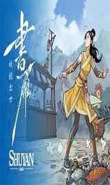 Shuyan.Saga .cover .www .download.ir  - Shuyan Saga-PLAZA