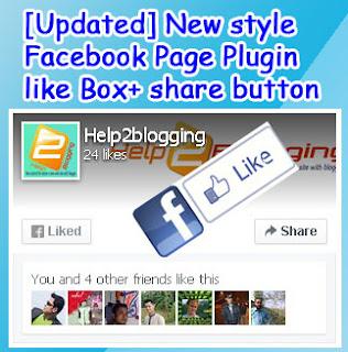 Create New Style Facebook Like Box+ Share Button Widget