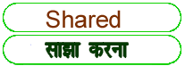 Shared meaning in HINDI