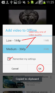 Watch offline YouTube videos