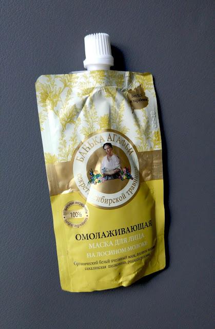 Dziwny produkt-  druga maseczka babuszki agafii