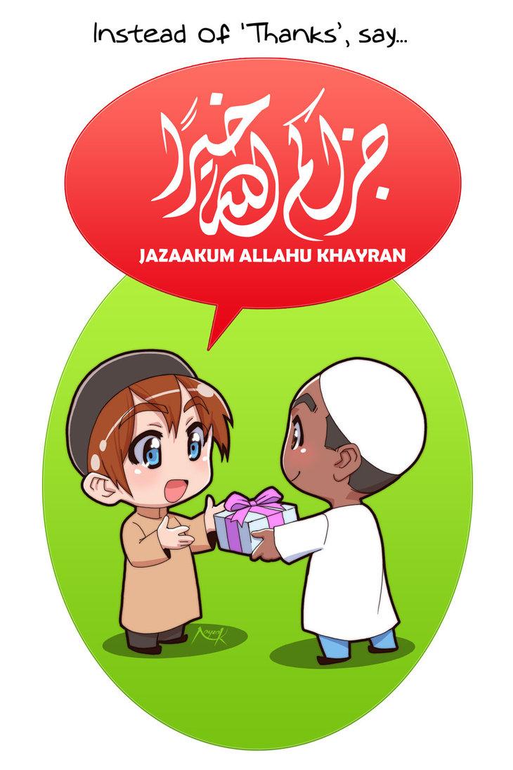 Wallpaper Cute Cartoon Muslimah Variasi Pena Muslim Cartoon Cute 1
