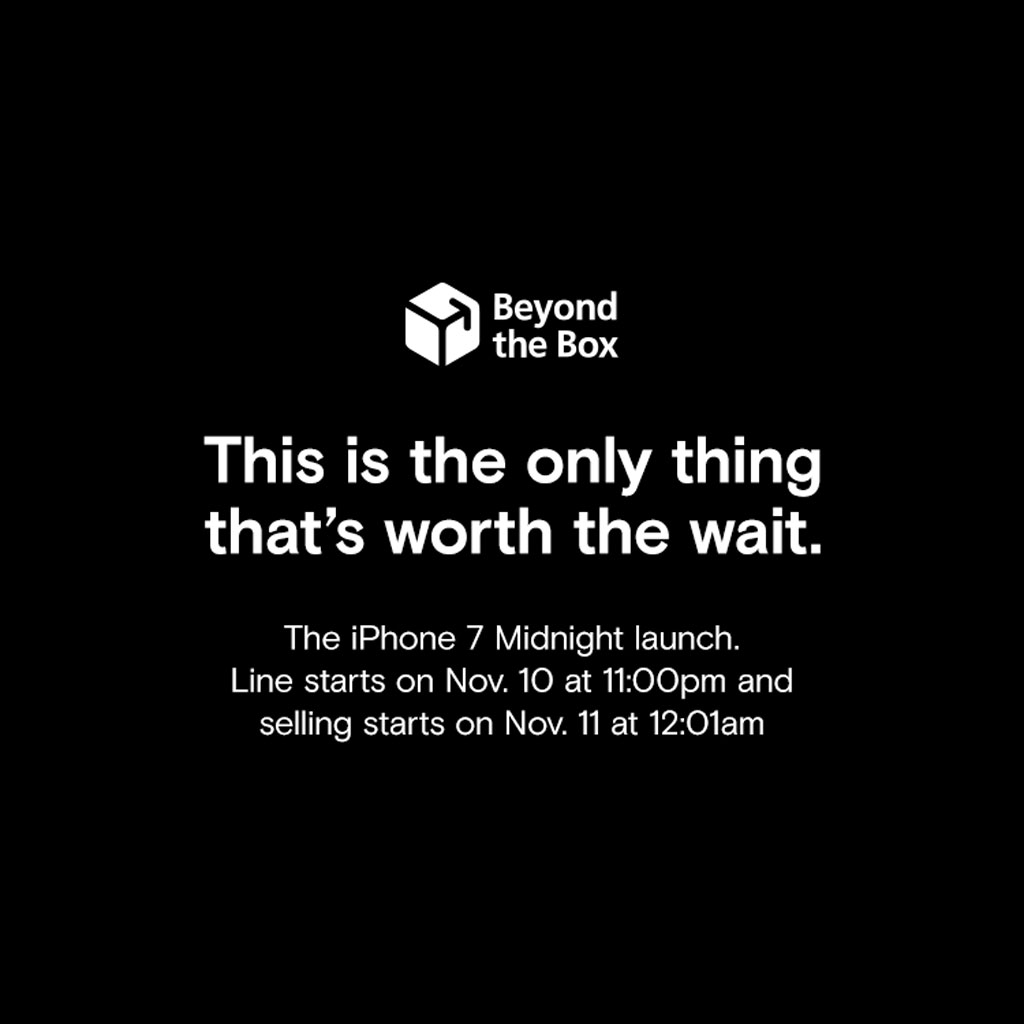 iPhone 7 at the Midnight Launch by Beyond the Box