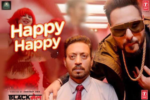 Watch Online Blackmail 2018 Happy Happy HD Video Songs