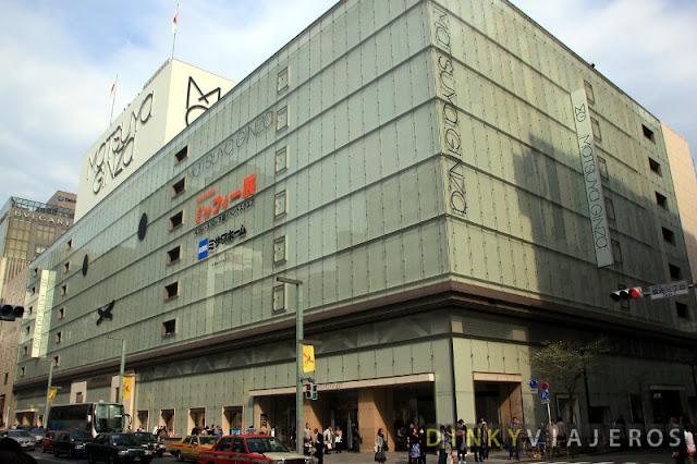 Centro comercial Matsuya Ginza