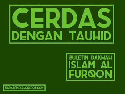 Cerdas dengan tauhid (buletin islam al-furqon) shared by karyafikri.blogspot.com