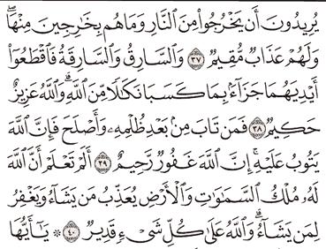 Tafsir Surat Al-Maidah Ayat 36, 37, 38, 39, 40