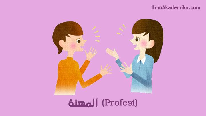 Dialog Bahasa Arab 2 Orang Perempuan Tentang Profesi
