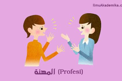 Contoh Percakapan Bahasa Arab 2 Orang Perempuan Tentang Profesi