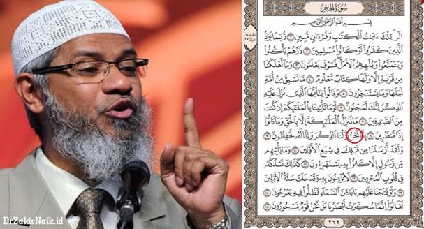 """(VIDEO)Mengapa Allah Menggunakan Kata """"Kami"""" Dalam Al Quran? Ini Jawapan Lengkap Dr Zakir Naik"""