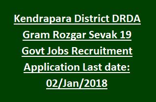 Kendrapara District DRDA Gram Rozgar Sevak 19 Govt Jobs Recruitment Application Last date 02-Jan-2018