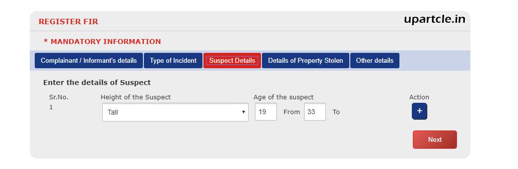 Step3 Suspect Details