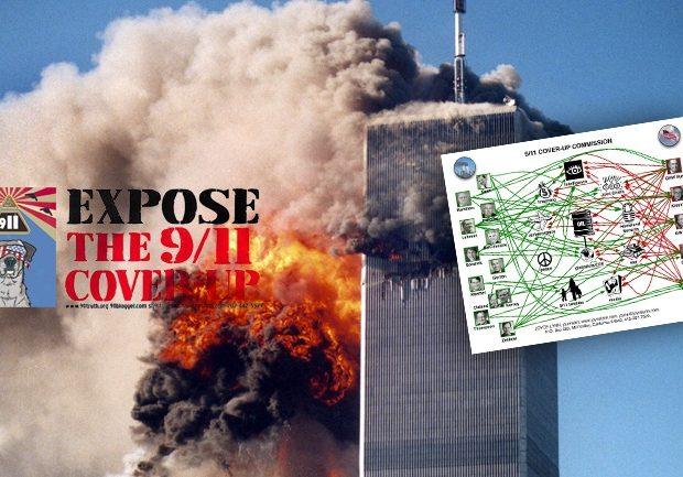 Η άγνωστη ιστορία της 11/9 και το πραξικόπημα.. Ο ΣΚΟΤΕΙΝΟΣ ΡΟΛΟΣ ΤΗΣ ΣΑΟΥΔΙΚΗΣ ΑΡΑΒΙΑΣ ΚΑΙ Η ΣΥΓΚΑΛΥΨΗ ΤΗΣ CIA